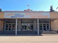 Сообщение о взрыве ядерного реактора на юге Москвы назвали провокацией