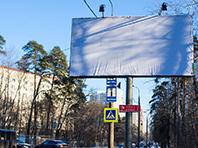 Партиям не дают размещать агитацию на московских билбордах