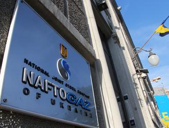 «Нафтогаз України » запропонував змінити умови газового контракту