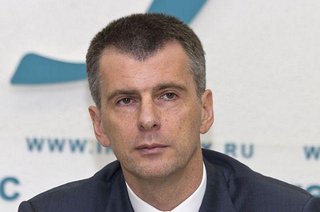 Из шале Прохорова в Куршевеле украли шубы почти на 100 тысяч евро – СМИ