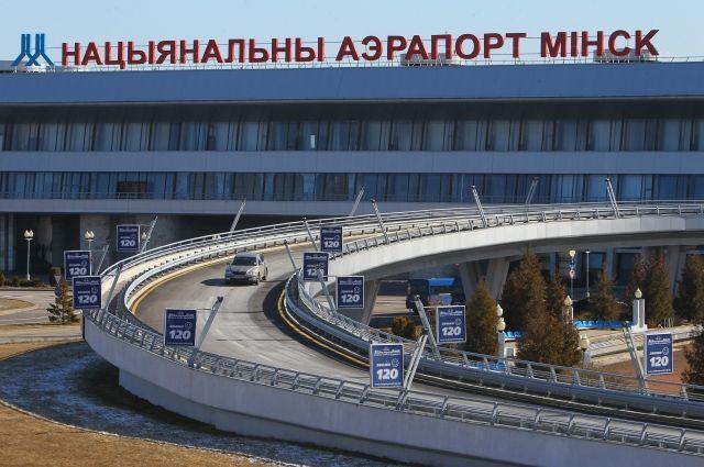 Белоруссия не станет проводить контроль на внутренних рейсах с Россией