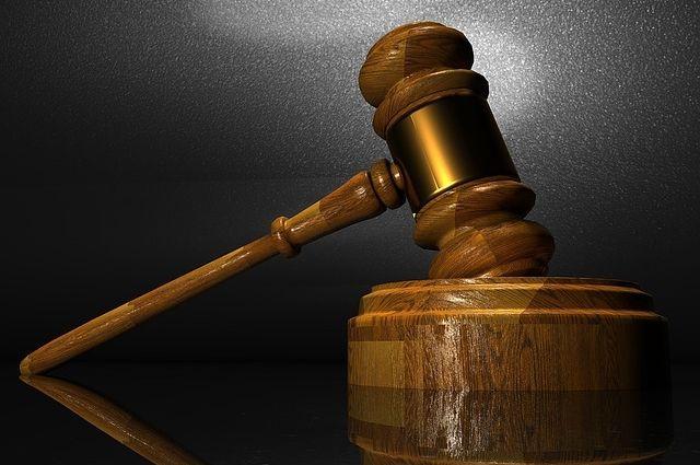 Международный суд ООН не ввел временные меры против РФ по иску Киева