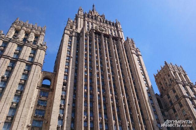 МИД РФ отреагировал на решение Международного суда ООН по иску Украины