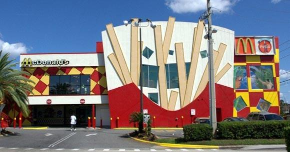 Самый большой в мире ресторан McDonalds сделают еще больше