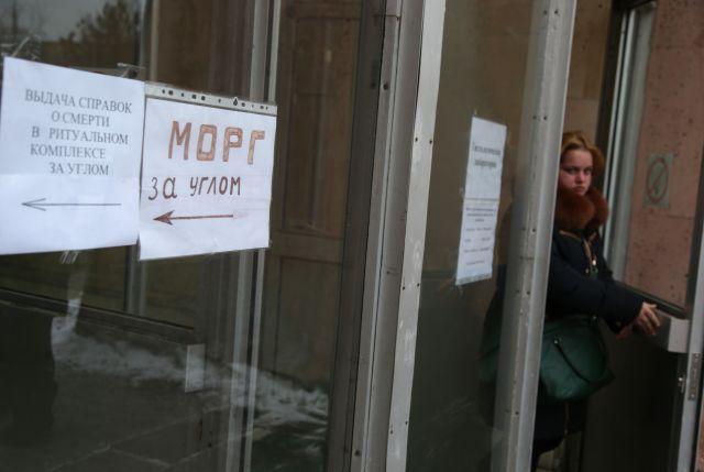 Парламент Чечни предложил разрешить экспертизу трупов без вскрытия