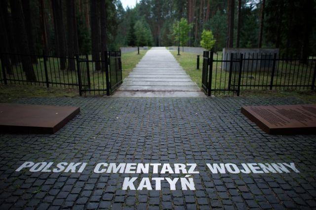 Польша недовольна размещенными в Катыни данными о погибших красноармейцах