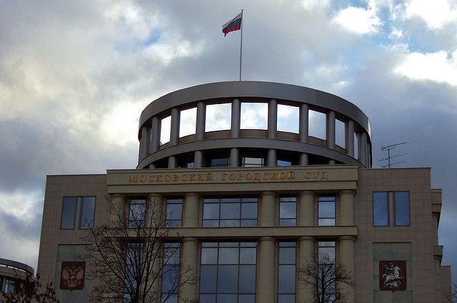 Почти 70 человек арестованы за несанкционированную акцию 26 марта в Москве