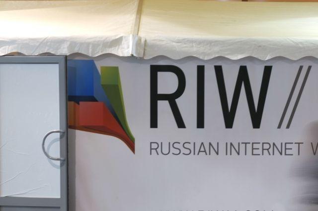 В Москве пройдет Russian Interactive Week