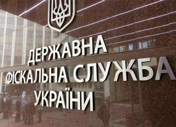 ГФС Украины не может обуздать даже Администрация Президента
