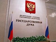 Московских кандидатов в Госдуму оставили без теледебатов