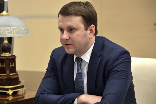 Минэкономразвития РФ прогнозирует рост курса доллара до 62-63 рублей