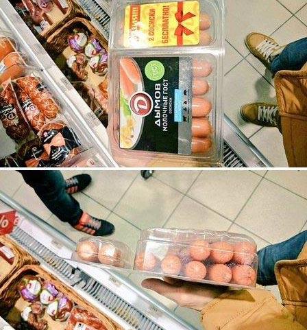 «Дымов» прокомментировал историю с пропавшими из упаковки сосисками